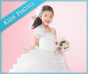 kids photoイメージ